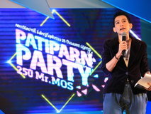 Patiparn Party 25 ปี MR. MOS