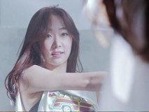 โซจิน (So Jin)
