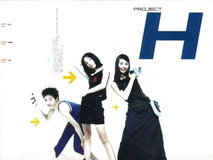 H (Project H)