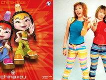 เพลงไทยรับตรุษจีน