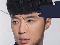 MV ฉันไม่รู้ - เบล สุพล