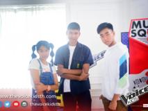 จิว - มิน - ติม The Voice Kids