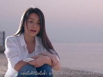 MV น้ำตาหยดยังกด Like - ต่าย อรทัย