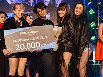 """เผยโฉมหน้า 3 พิธีกรคนรุ่นใหม่ ผู้ชนะรายการ """"JOOX Audition"""""""