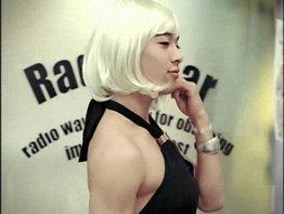 แทยัง (BIGBANG)
