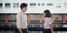 MV แอบ - หนุ่ม กะลา