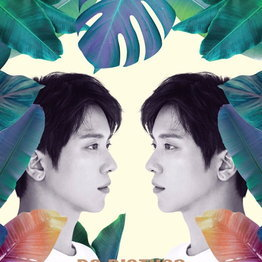 "Jung Yong Hwa จาก CNBLUE ปล่อยซิงเกิลเดี่ยวสุดเท่ ""That Girl"" (Feat. Loco)"