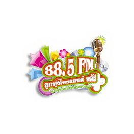 88.5 FM ลูกทุ่งไทยแลนด์ พลัส