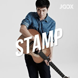 Stamp (แสตมป์)