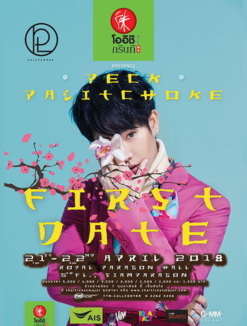 OISHI Green Tea Presents : PECK PALITCHOKE ''FIRST DATE'' Concert
