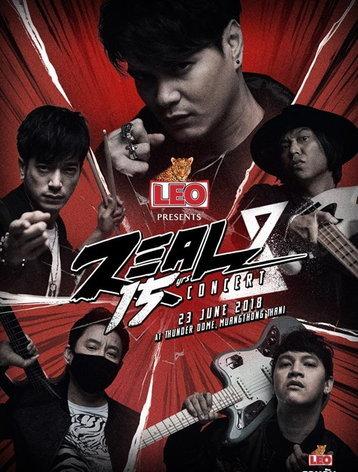 Leo Presents ZEAL 15yrs Concert