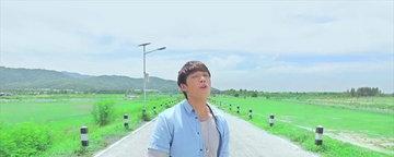 MV เพลง คนที่ไปกับเธอ (เพลงประกอบซีรีส์ รักฝุ่นตลบ) - เพลงประกอบซีรีส์ รักฝุ่นตลบ