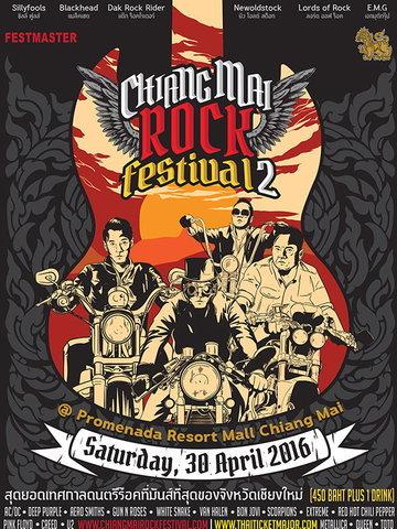 Chiang Mai Rock Festival # 2