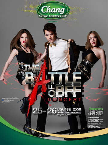 Chang Music Connection Presents The battle of BFF concert