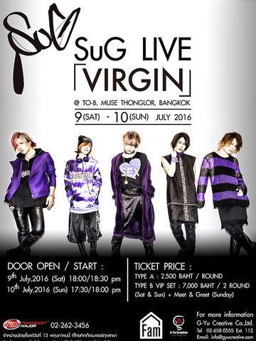 SuG LIVE VIRGIN IN BANGKOK 2016