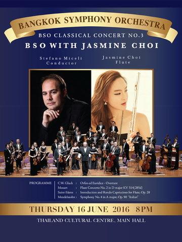 BSO Classical Concert No.3