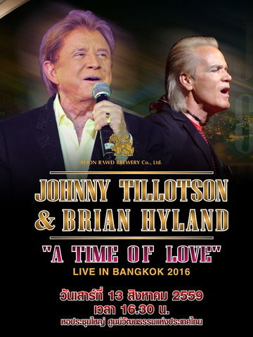 JOHNNY TILLOTSON & BRIAN HYLAND 'A TIME OF LOVE' LIVE IN BANGKOK 2016
