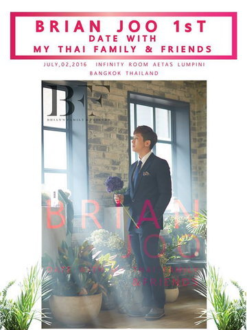 Brian Joo 1st date with my Thai family & Friends