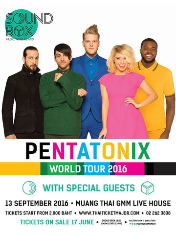 Sound Box: Pentatonix The World Tour 2016