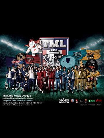 Thailand Music League