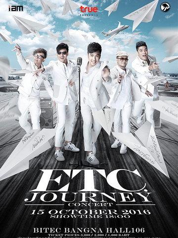 True presents ETC Journey Concert