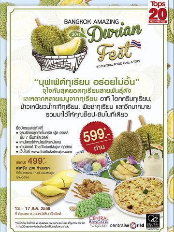 BANGKOK AMAZING DURIAN FEST 2016
