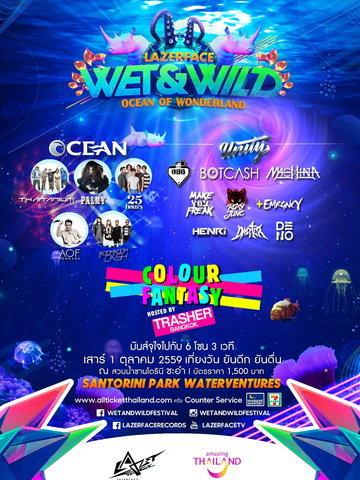 WET & WILD Festival 2016