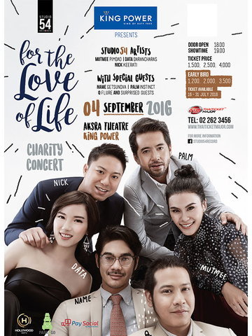 King Power Presents For the love of life concert by Studio54