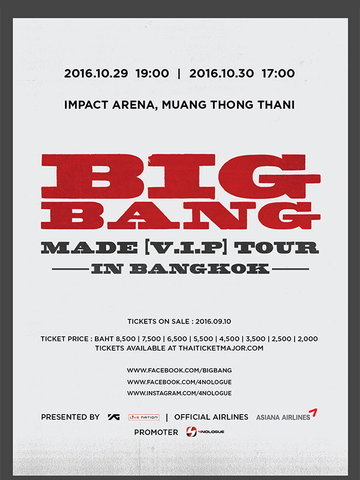 2016 BIGBANG MADE [V.I.P] TOUR IN BANGKOK