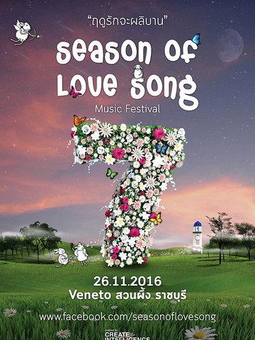 Season of love song 7