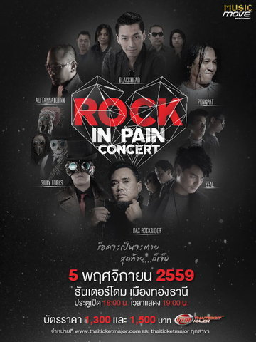 ROCK IN PAIN CONCERT