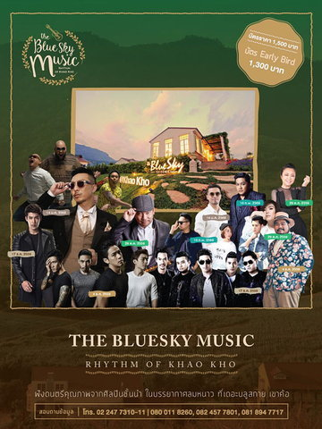 The Bluesky Music (Rhythm of Khao Kho)