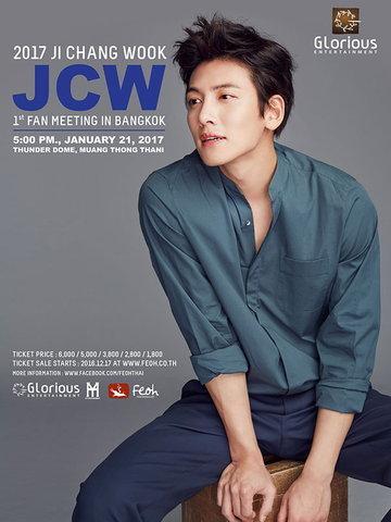 2017 Ji Chang Wook 1st Fan Meeting in Bangkok