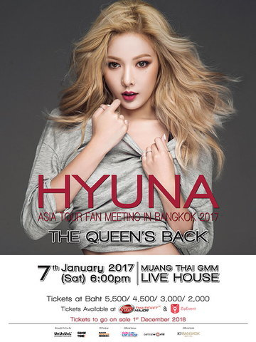 HYUNA ASIA TOUR FAN MEETING IN BANGKOK 2017