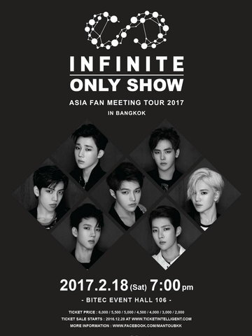 INFINITE ONLY SHOW ASIA FAN MEETING TOUR 2017 IN BANGKOK