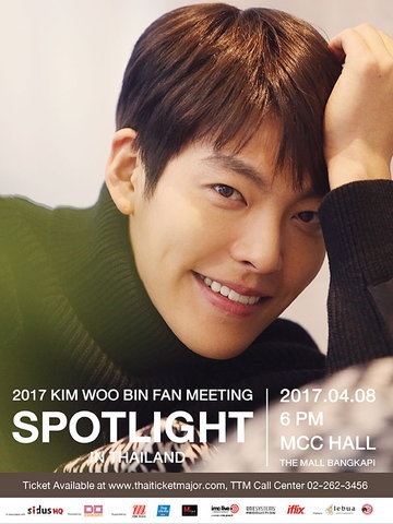 2017 KIM WOO BIN Fan Meeting SPOTLIGHT in Bangkok