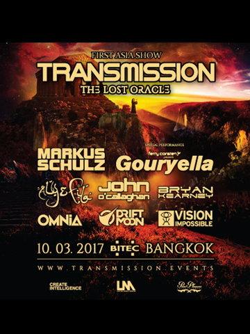 Transmission Thailand 2017