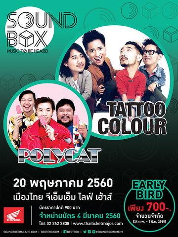 Soundbox : Tattoo Colour x Polycat