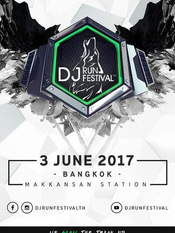 DJ Run Festival Thailand