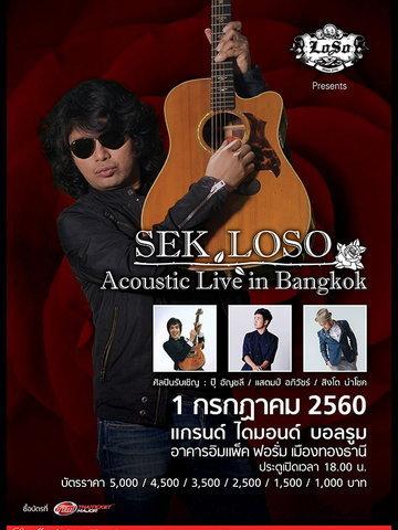 SEK LOSO Acoustic Live in Bangkok