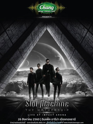 Chang Music Connection Presents Slot Machine The Mothership Live at Impact Arena
