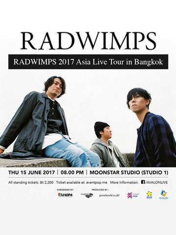 RADWIMPS 2017 Asia Live Tour in Bangkok