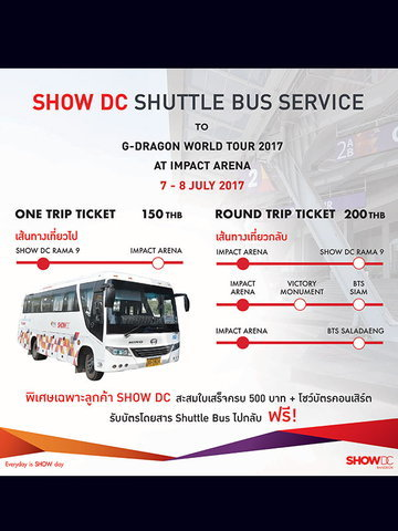 Shuttle Bus Service for G Dragon Concert