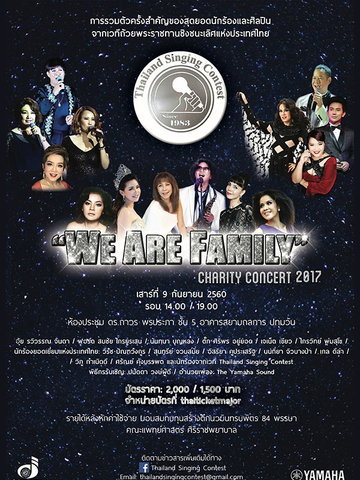 Thailand Singing Contest We are Family Charity Concert 2017