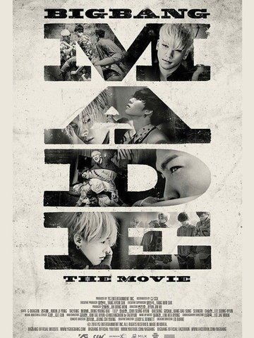 Screen X Film Festival : BIGBANG MADE THE MOVIE