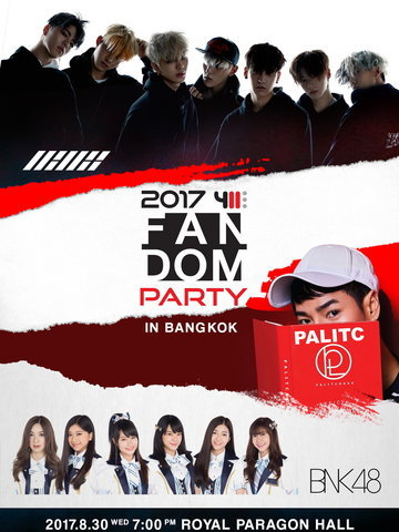 2017 411 FANDOM PARTY IN BANGKOK