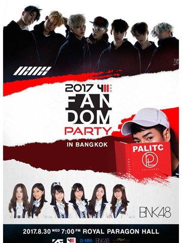 2017 411 FANDOM PARTY IN BANGKOK