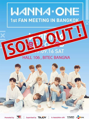 WANNA ONE 1st Fan Meeting in Bangkok : WANNA Be LovEd