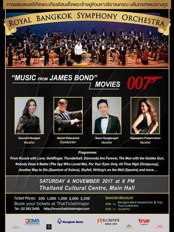 (RBSO) การแสดงดนตรีนานาชาติเฉลิมพระเกียรติ 2560 : Music from the Movies