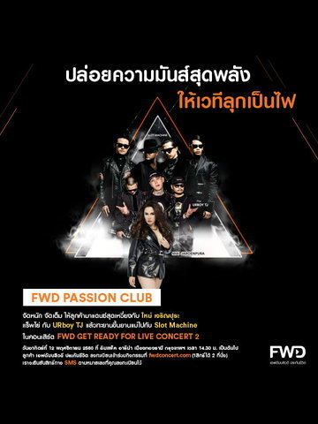FWD GET READY FOR LIVE CONCERT 2